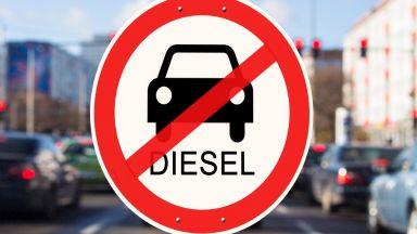 изгорелите газове от дизел